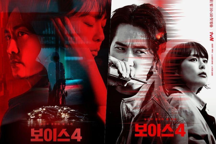 """""""Voice 4"""" Promises High Tension And Thrills In Posters Starring Song Seung Heon And Lee Ha Na"""