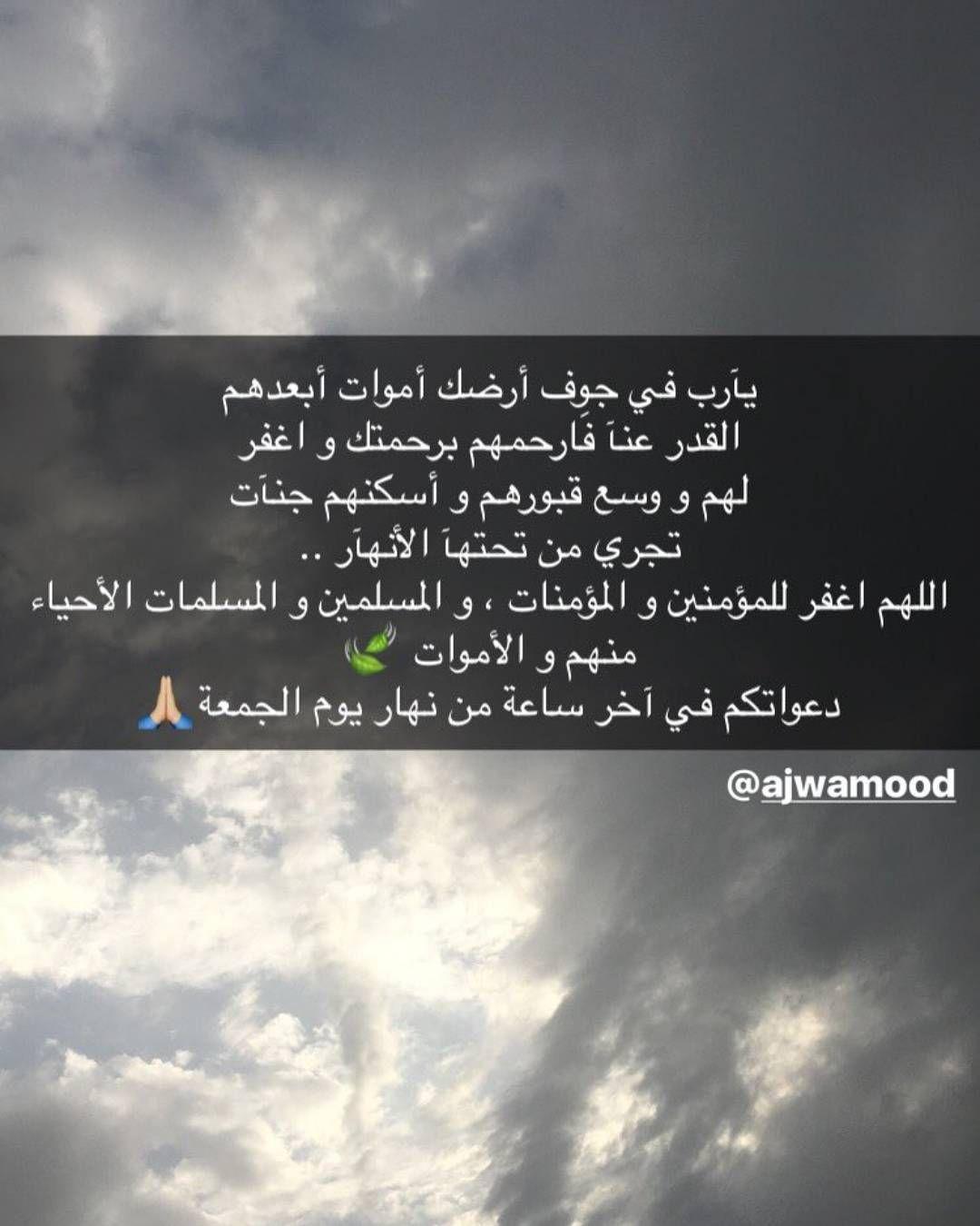 شبكة أجواء الإمارات أجواء أبوظبي من الزميلة Kayanalrooh Instagram Posts Instagram Photo