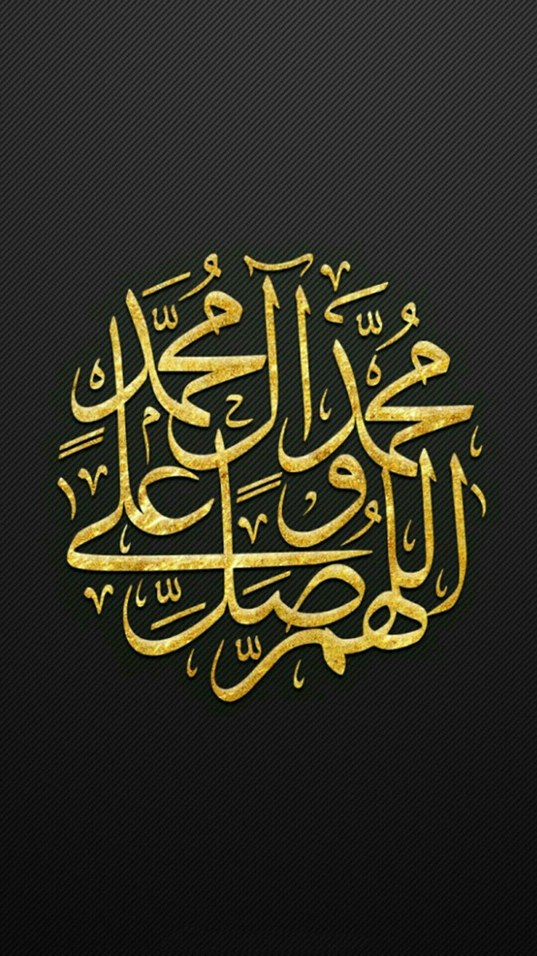 Исламский картинки с надписями арабскими