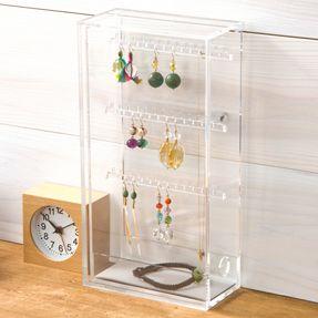 Pin By Serena 33 On Rangement Organisation Acrylic Storage Muji Online Store Muji