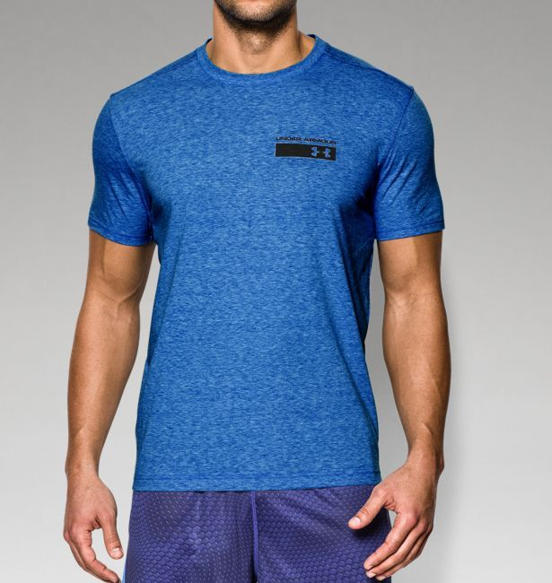Men's UA Military Issue T-Shirt | Under Armour US