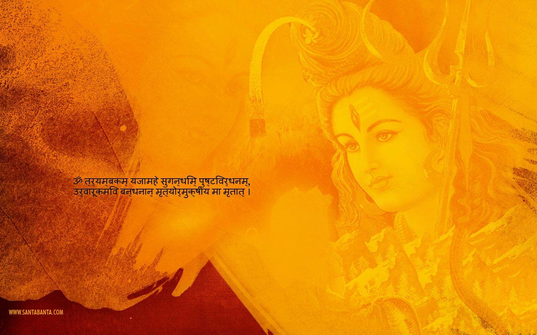 Lord Shiva Mantra Wallpapers HQ Download | Hindu Mantr