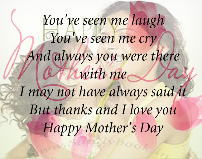 Mother's Day SMS in English Happy mother day quotes