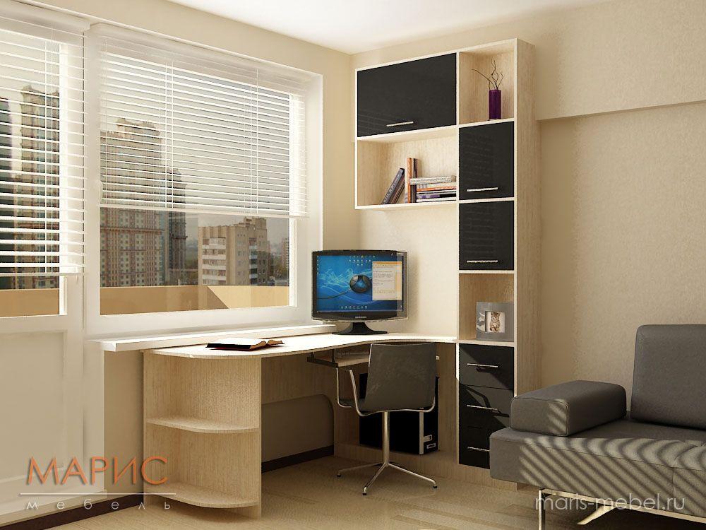 угловой компьютерный стол со стеллажом Childrens Room Pinterest