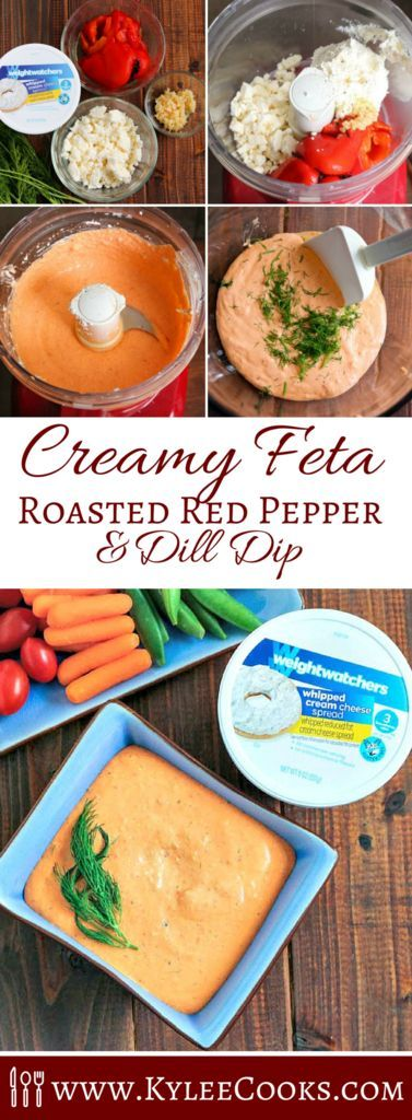 #ad #letscheese A deliciously creamy, yet low fat, dip – this Feta, Roasted Red Pepper and Dill Dip will be a hit! Make ahead, and serve with veggie dippers, or chips!