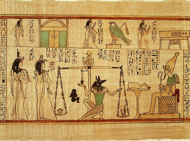 book of the dead for the singer of amun nany