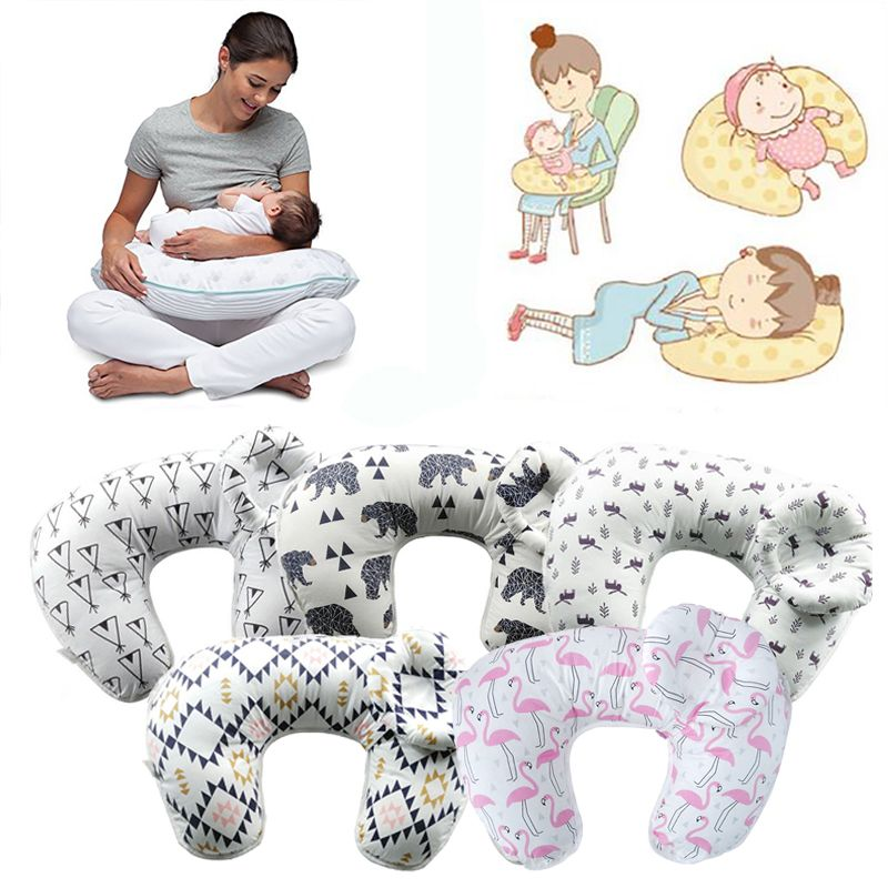 U Pillow Nursing Lumbar Pillow Multi