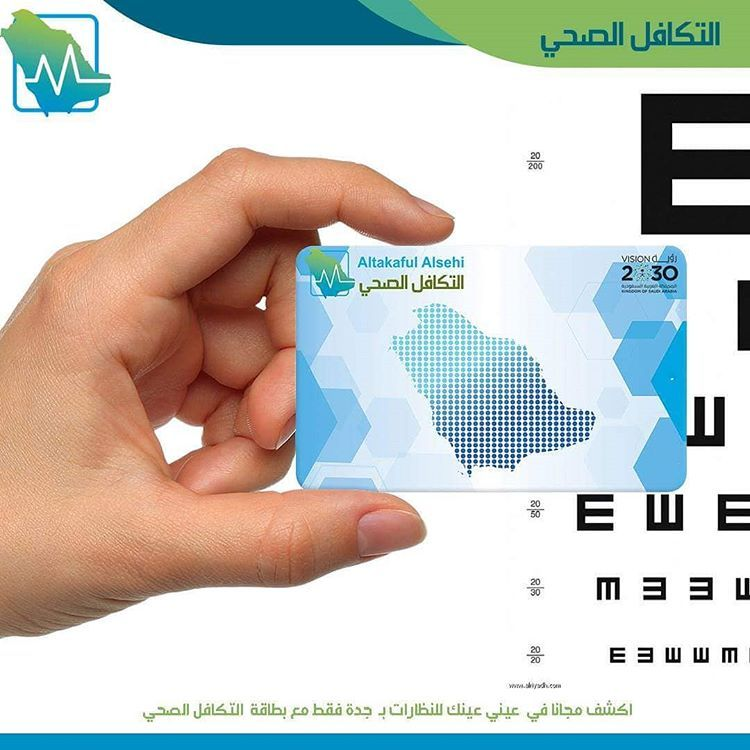 Get Eye Check With Altakaful Al Sehi Health Services Al Takaful Alsehi Is Medical And Health Care Medical Service Provider Ba Pie Chart Health Insurance J Hill