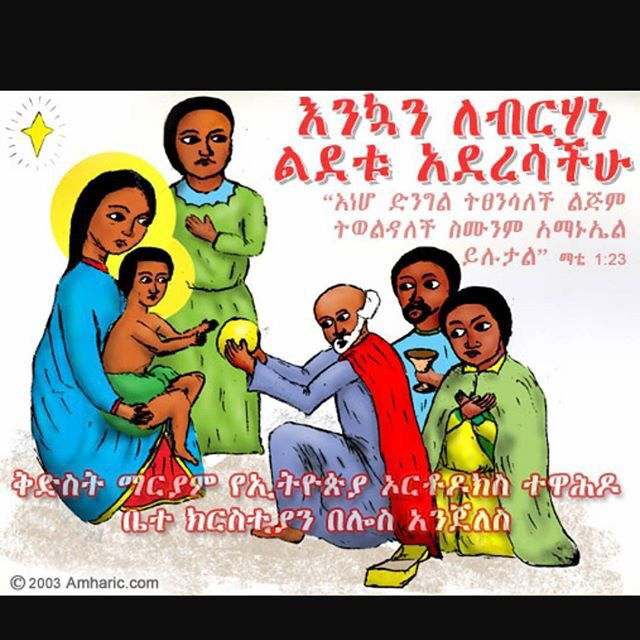 Melkam Gena!!! To All My Ethiopian Sisters And Brothers