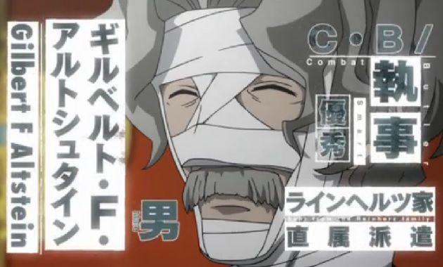 執事のキャラクター紹介の血界戦線のイラスト