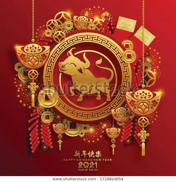 Chinese New Year 2021 Year Ox Stock Vector (Royalty Free ...