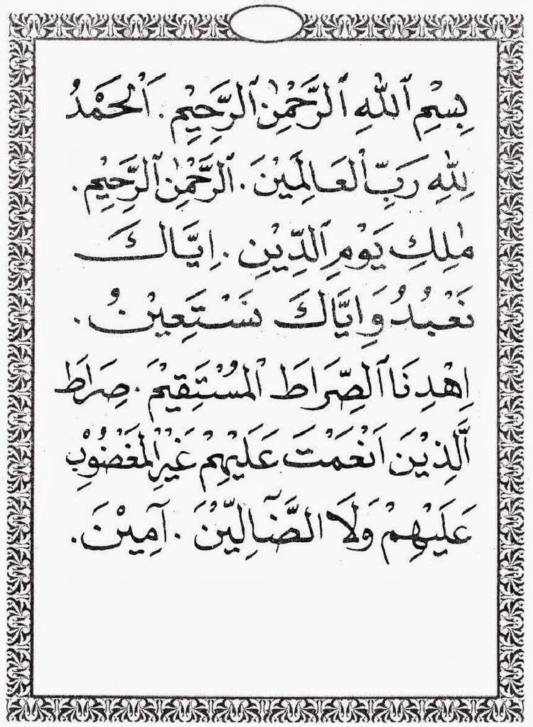 Bacaan Surat Yasin dan Tahlil / Lengkap / Arab / Latin