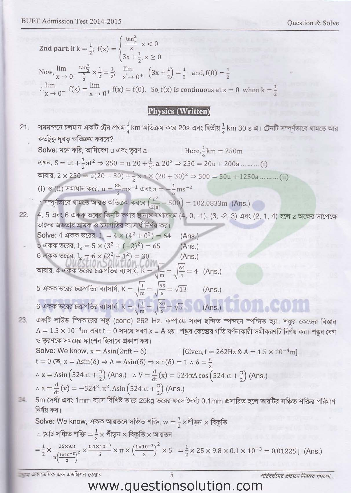BUET Admission Test Question Solution 2014-15 | Question Solution Question  And Answer, This