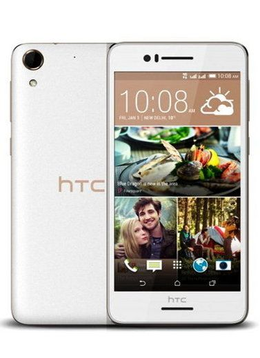 HTC India Desire 728 Dual SIM With 5.5-Inch Display Launched http://24indianews.com/htc-desire-728-dual-sim-with-5-5-inch-display-launched/