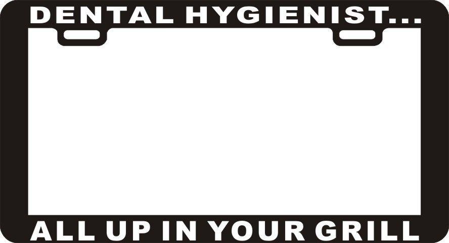 Dental Hygienist License Plate Dental Hygiene Dental