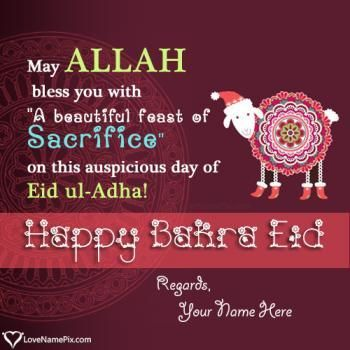 Write Your Names On Lovely Happy Bakra Eid Mubarak Pictures In Quick Time We Have A Best C Eid Mubarak Wishes Eid Wishes Messages Eid Ul Adha Mubarak Greetings