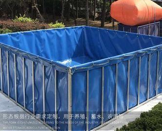 Tarpaulin Fish Tank On Sales Quality Tarpaulin Fish Tank Supplier Outdoor Fish Tank Fish Tank Aquaculture