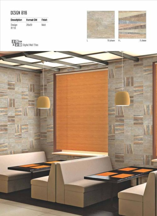 Millennium Tiles 200x200mm 8x8 Digital Ceramic Wall Series Https Goo Gl 9jvgxw