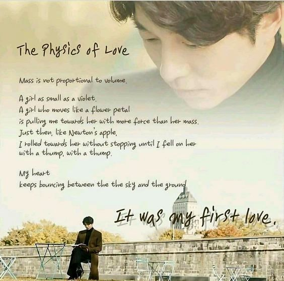PHYSICS OF LOVE by KIM IN-YOOK