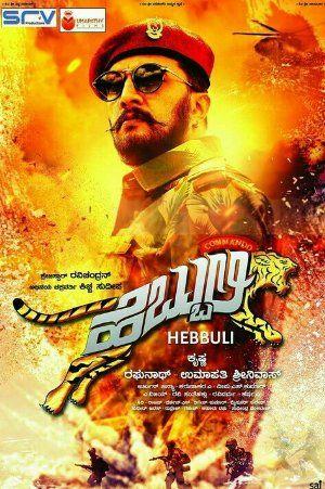 Hebbuli Kannada Movie Watch Online Hebbuli Full Movie Hebbuli Kannada Movie Movies Online