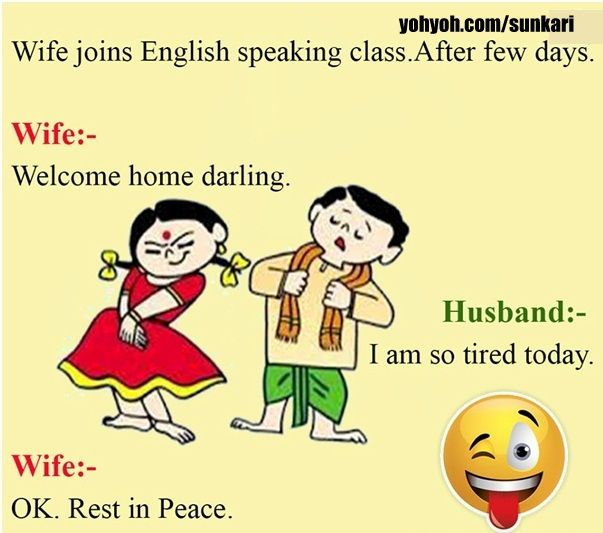 Funny Husband Wife Quotes Funny English Jokes Funny