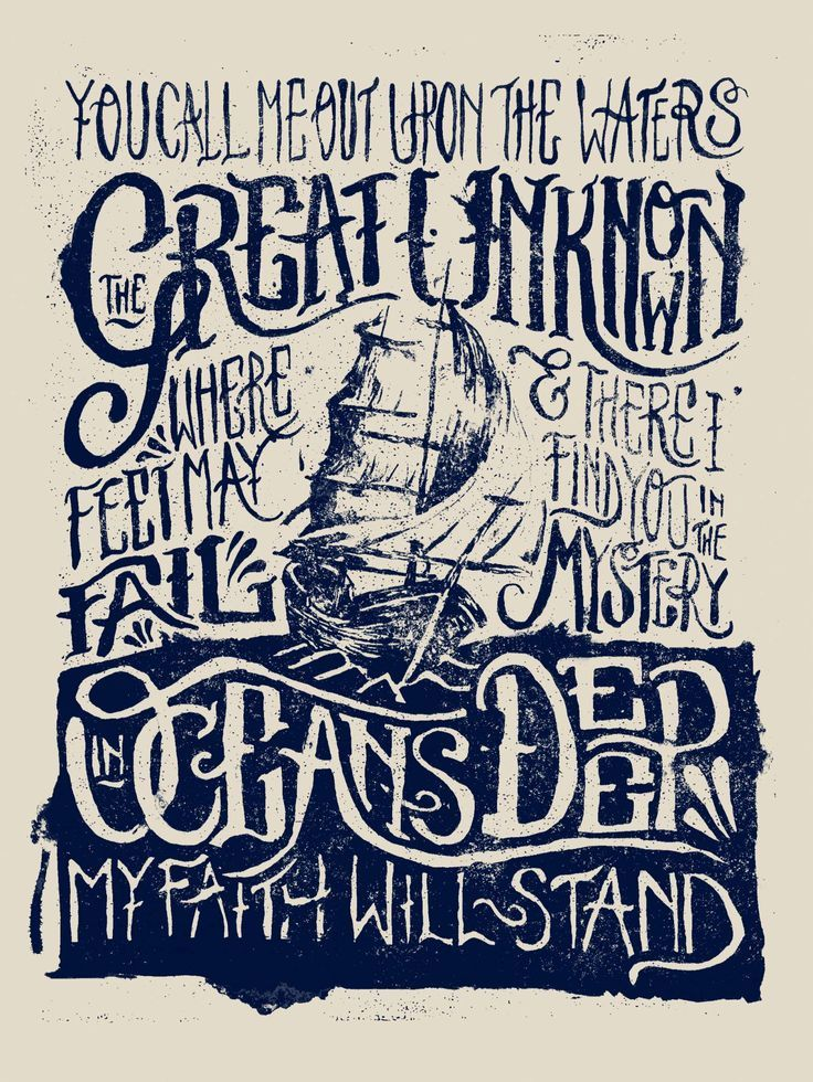 """You call me out upon the waters, the great unknown, where feet may fail, and there I find You in the mystery. In oceans deep my faith will stand."" Wow. LOVE this."