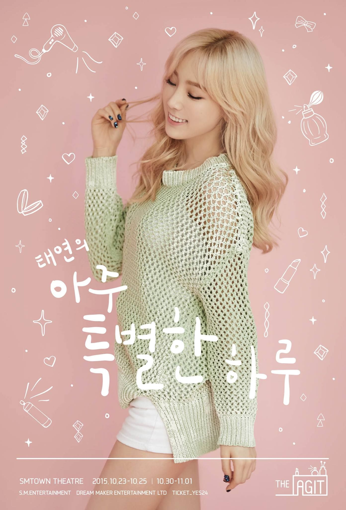 Girls Generation Member Taeyeon Announced As Next Singer For SMs The AGIT Live