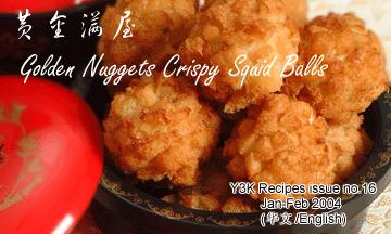 Free Recipes: Golden Nuggets Crispy Squid Balls