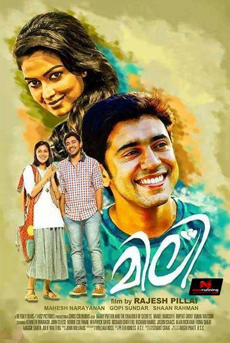 Mili Malayalam Movie Poster