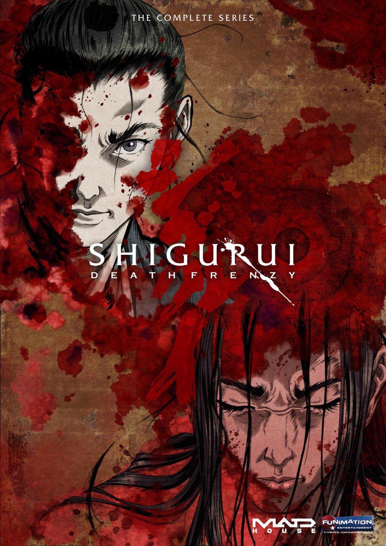 シグルイ // Shigurui シグルイ, サムライ