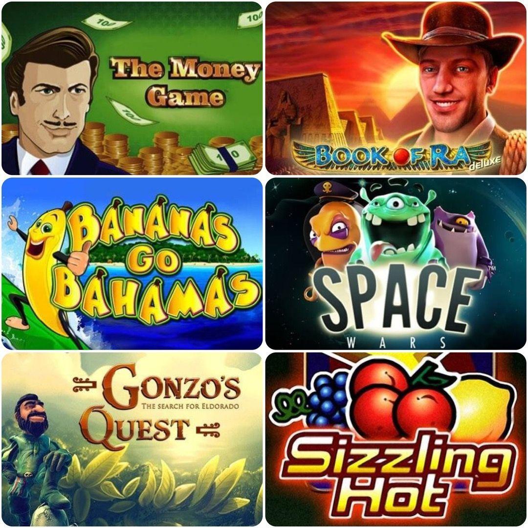 онлайн казино вулкан бесплатно