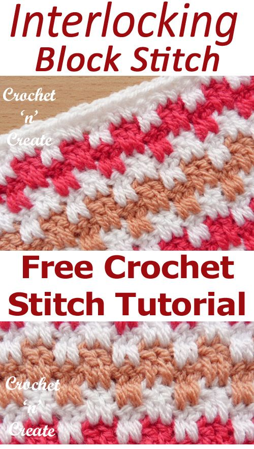 Crochet Interlocking Block Stitch | CrochetHolic - HilariaFina ...