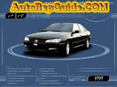 Download Free Peugeot 406 1996 Repair Manual Multimedia Image By Autorepguide Com Repair Manuals Peugeot Repair