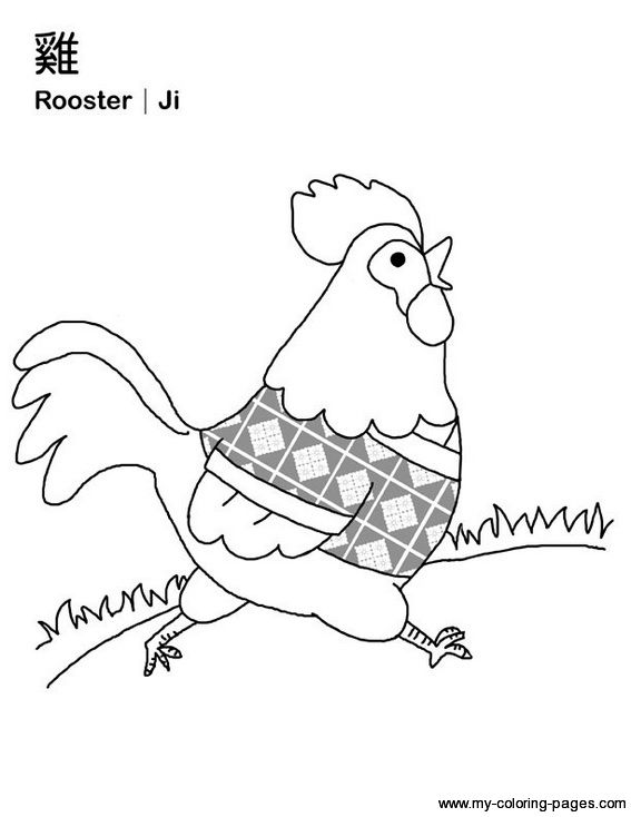 chinese zodiac animals coloring pages chinese zodiac animal rooster