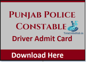 Punjab Police Admit Card 2018 2019 Constable Driver Hall Ticket Cards Card Downloads Police