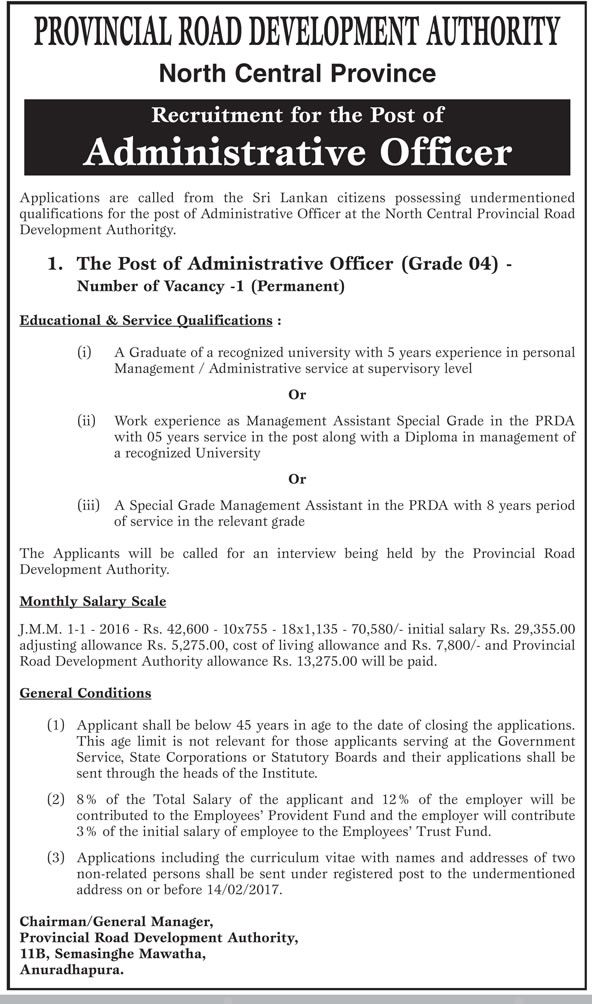 Administrative Officer Provincial Road Development Authority