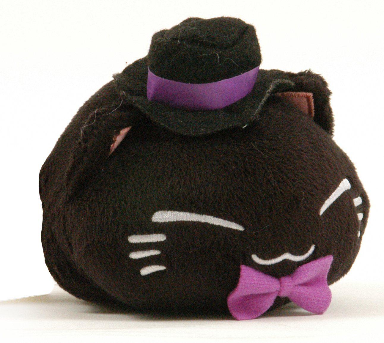 "Nemuneko Kitty Plush 4"" Black Cat with Purple"