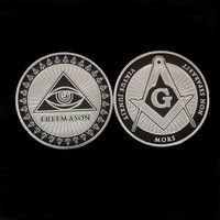 Masonic Mason Silver Plated Challenge Coin Coin Collecting