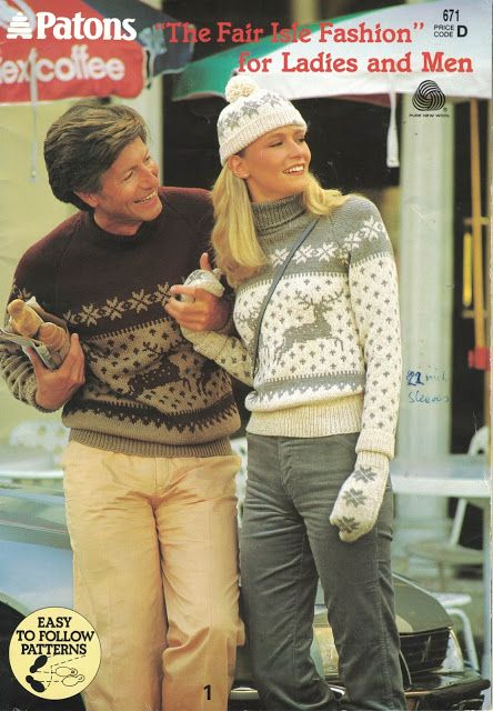 The Vintage Pattern Files: Free 1980s Knitting Pattern - Patons No ...