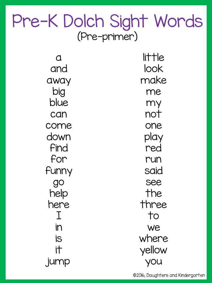 Pin by Alicia Thorson on Learning for kids | Preschool sight ...