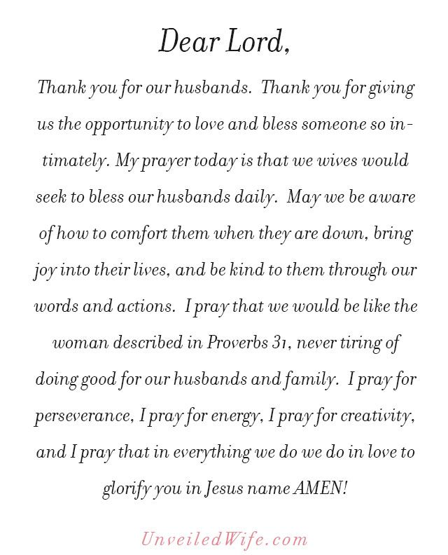 Prayer Of The Day Comforting Your Husband Prayer For The Day Prayers For My Husband Prayer For Husband