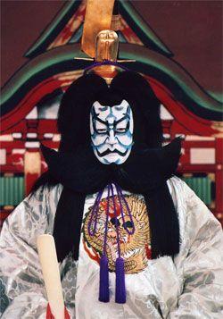how to make a kabuki costume