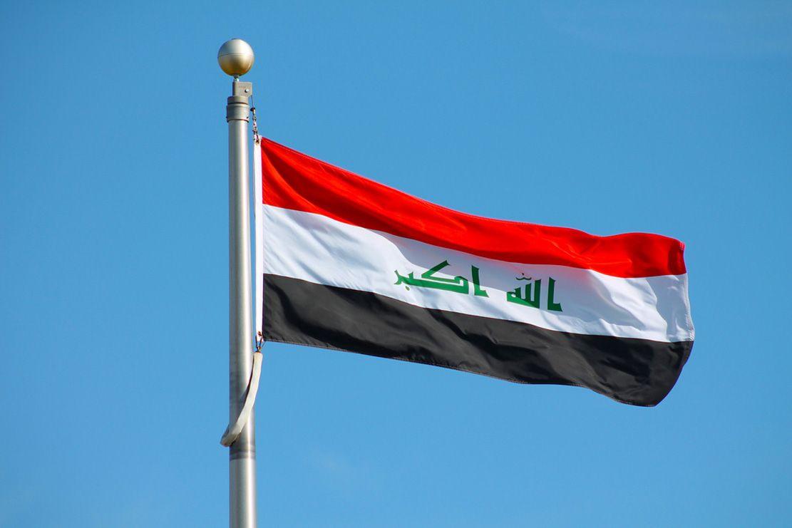 Flag Of The Great Iraq علم العراق العظيم Iraq Flag Iraq Baghdad