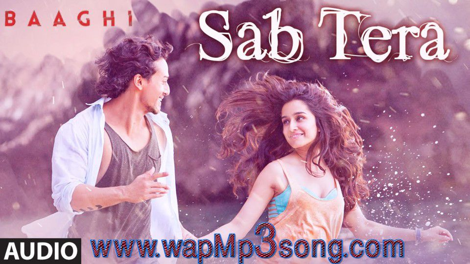 New Audio Songs 2016 Mp3 Songs Download Download New Audio Songs