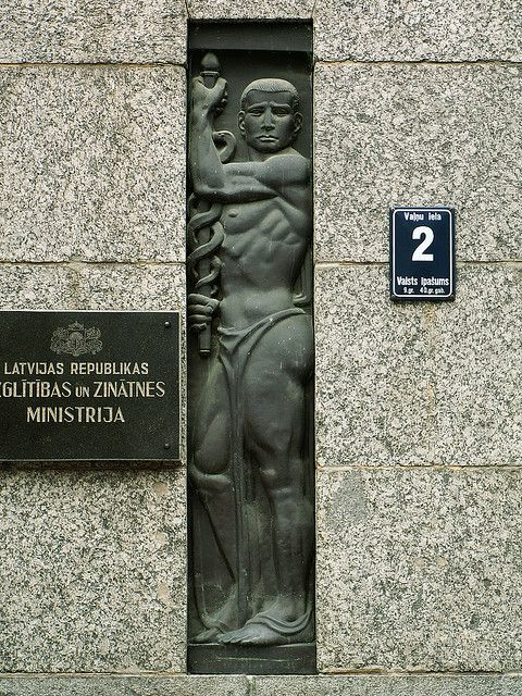 Rīga - Vaļņu iela - Izglītības un Zinātnes Ministrija (Education and Science Ministery). Letonia
