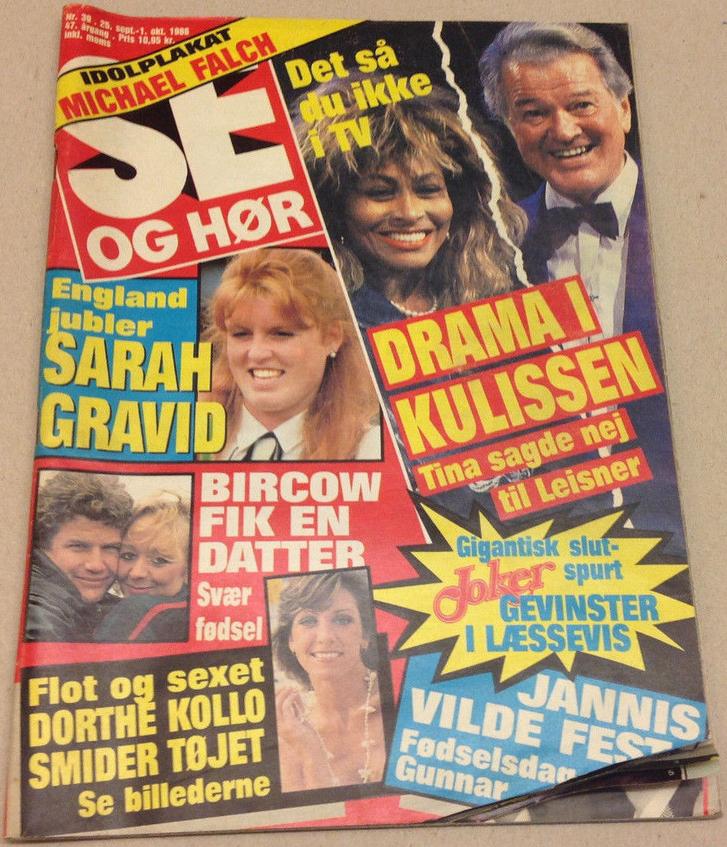 Danish Magazine 1986 - Fergie
