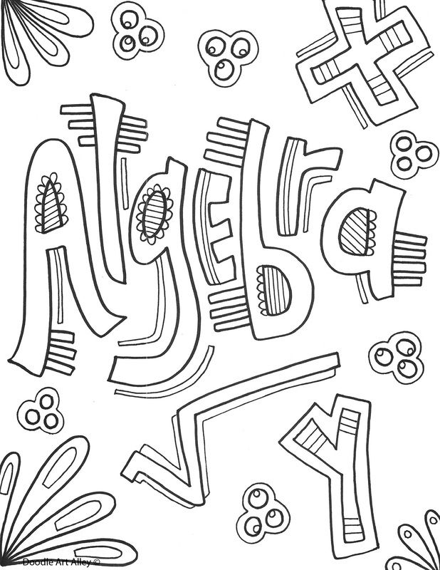multiplication easy coloring pages - photo#43