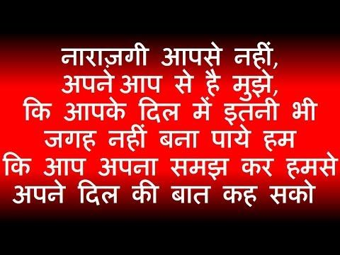 Sad Emotional Smile Quotes - YouTube | sad | Pinterest | Hindi ...
