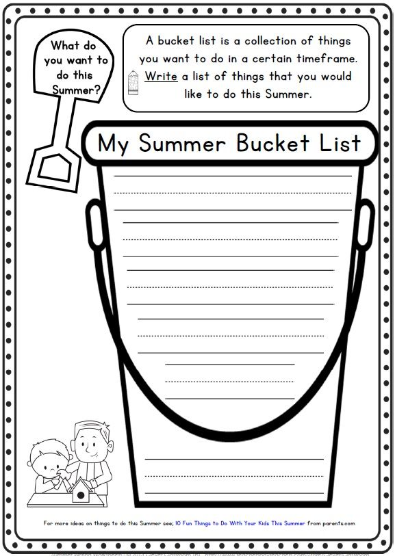 Summer Writing With Images Summer Writing Writing Worksheets