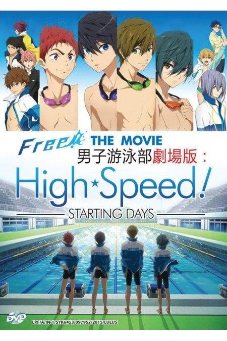 Free Iwatobi Swim Club Movie High Speed Starting Days Anime Dvd